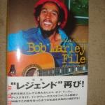bob_marley_file_book.jpg