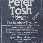 peter_tosh_poster.jpg